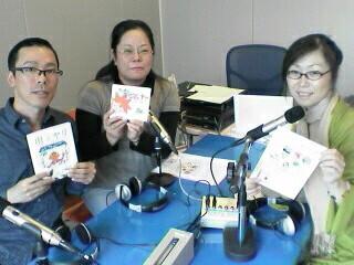 〈ラジオ〉タイフーンfm「ヒトワク」2009年12月8日