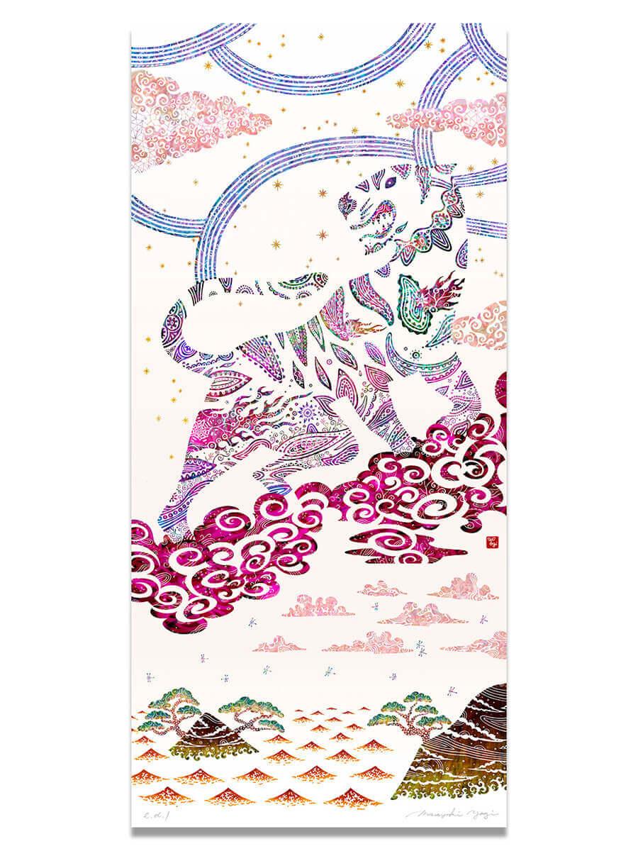 風水四神の図[白虎]/ Feng shui [Byakko (White Tiger)]