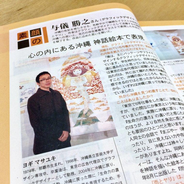〈雑誌〉 宅建情報 2010年2月15日号(No.611)