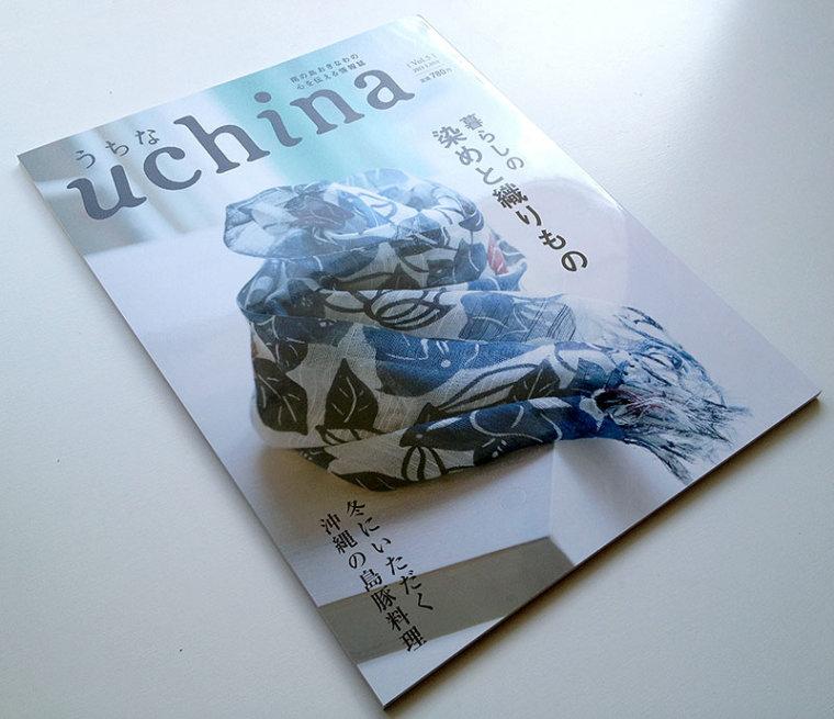 〈絵本連載〉雑誌「uchina(うちな)」5号 – 『ひかりのたび』(2014年1月)