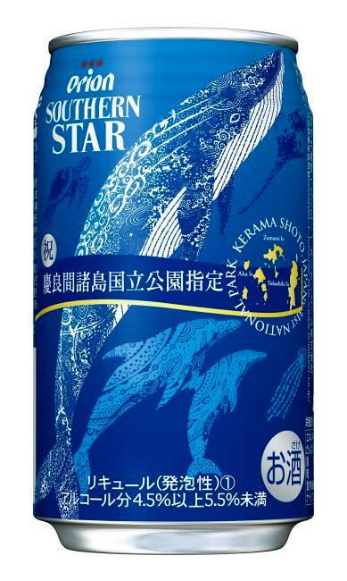 〈パッケージ〉オリオンビール「サザンスター」慶良間諸島国立公園指定記念缶(2014.3-7)