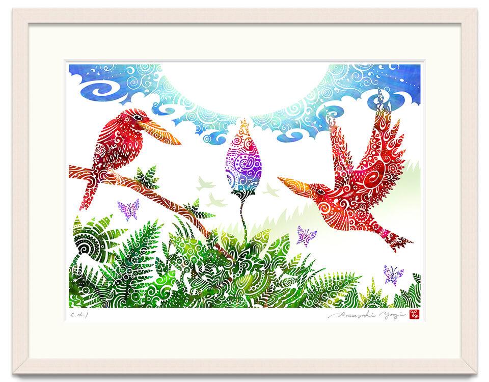 太陽の下 / Ruddy Kingfisher