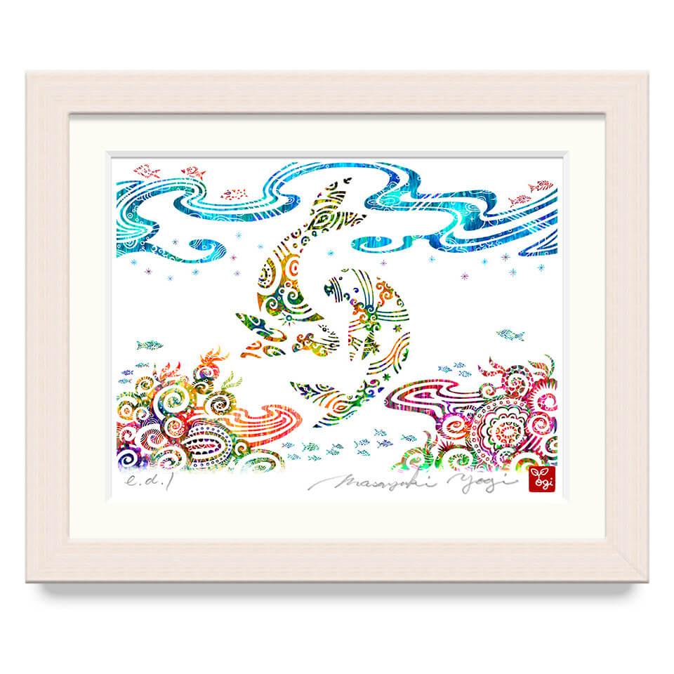 戯れる / Mermaid