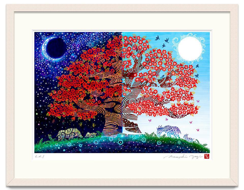 大樹陰陽 / Yin Yang Tree