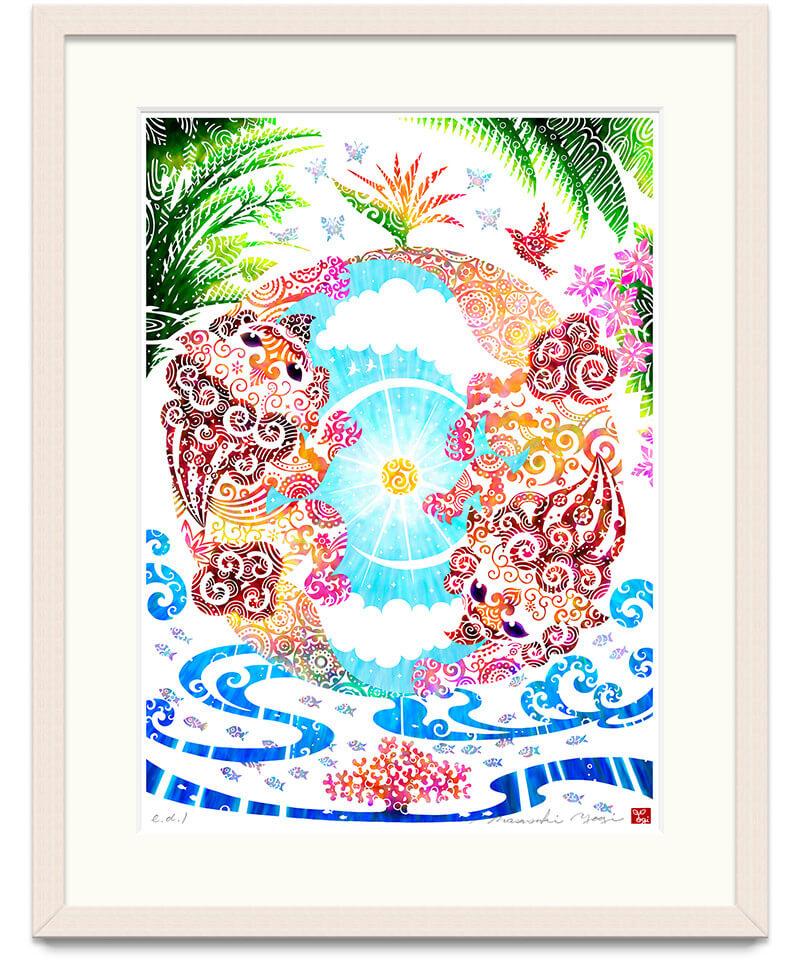 楽園 / Paradise
