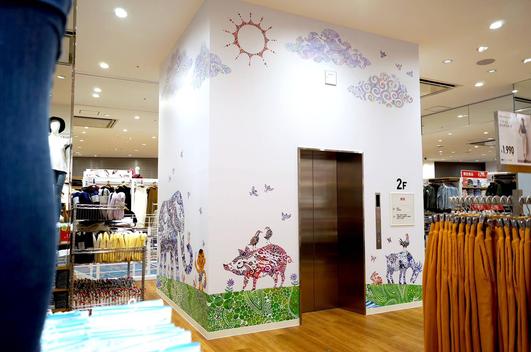 〈店舗装飾〉ユニクロ イオンモール沖縄ライカム店
